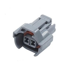 2 pin female waterproof electrical connector